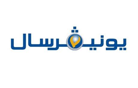 universal-logo-arabic